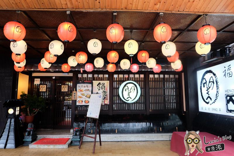 福顏日本料理南京復興慶城街-3585.jpg