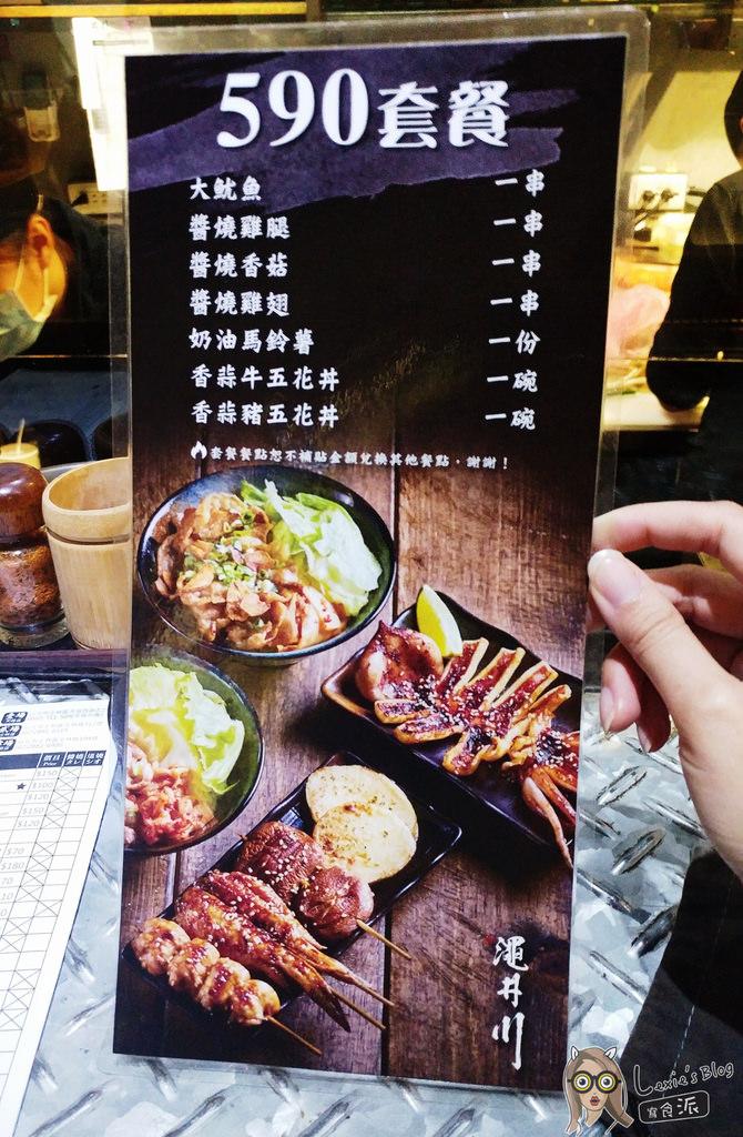 繩井川士林日式燒肉丼飯-15.jpg