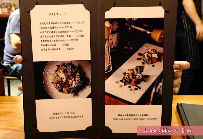 Bistro-There餐酒館16.jpg