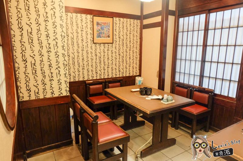 福顏日本料理南京復興慶城街-3565.jpg