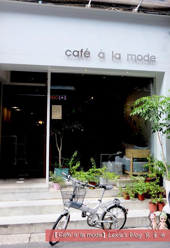 Cafe%5C-a%5C-la-mode32.jpg