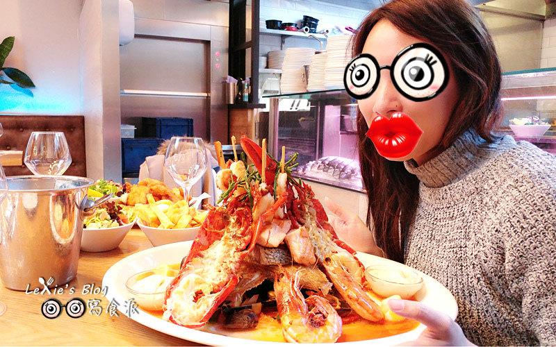 【荷蘭自助9天】阿姆斯特丹美食大大推薦the seafood bar!海鮮新鮮多汁