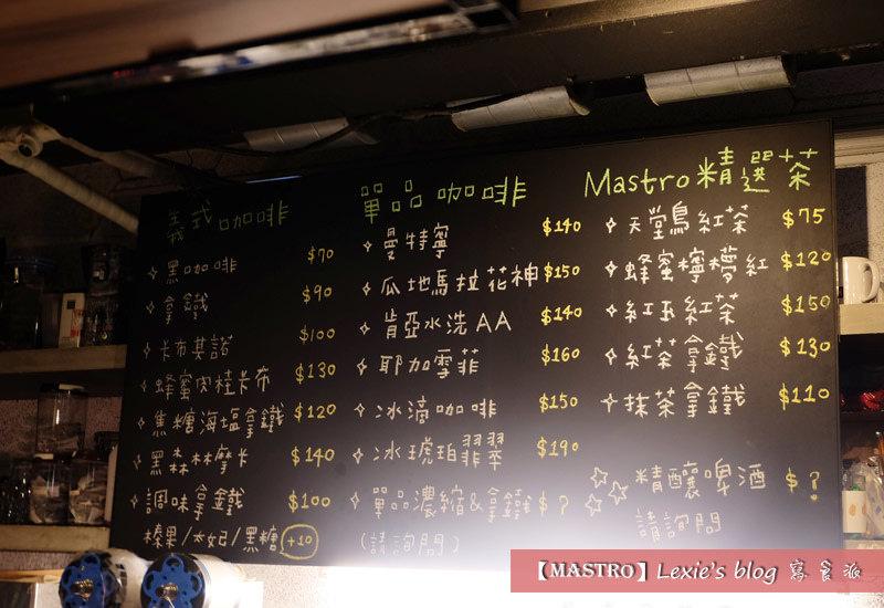 mastro南京復興97.jpg