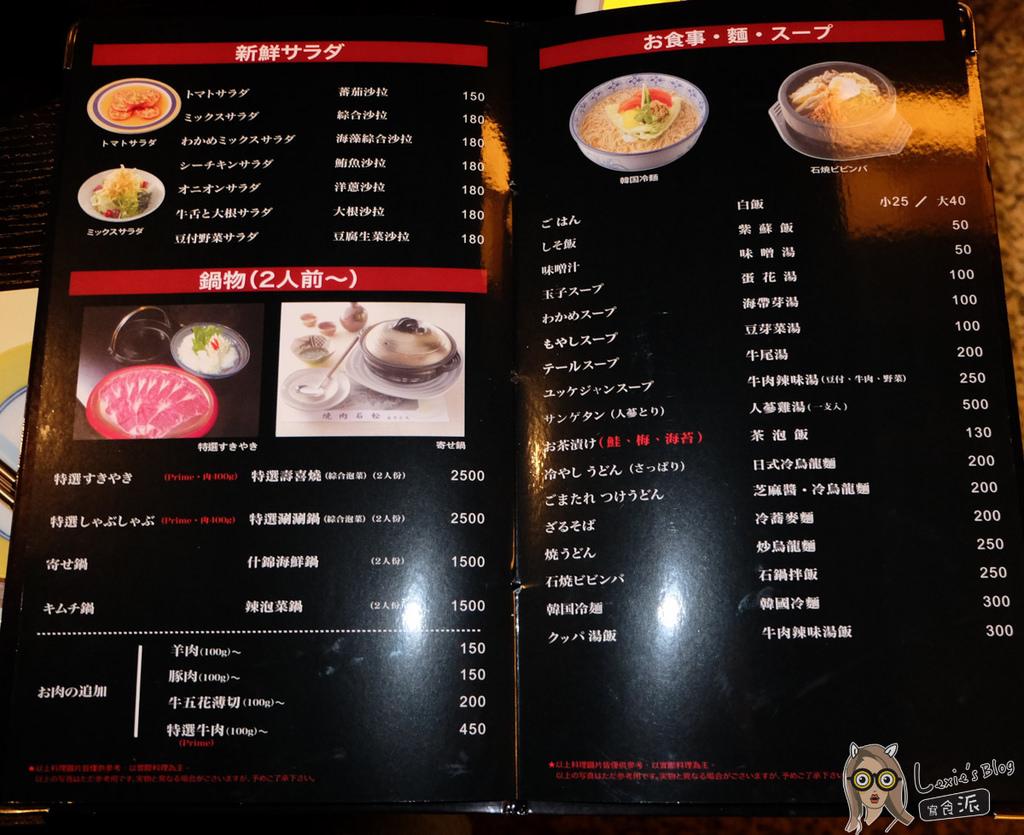 燒肉石松南京復興-9.jpg