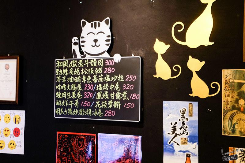 kokoro串燒小酒館松江林森-12.jpg