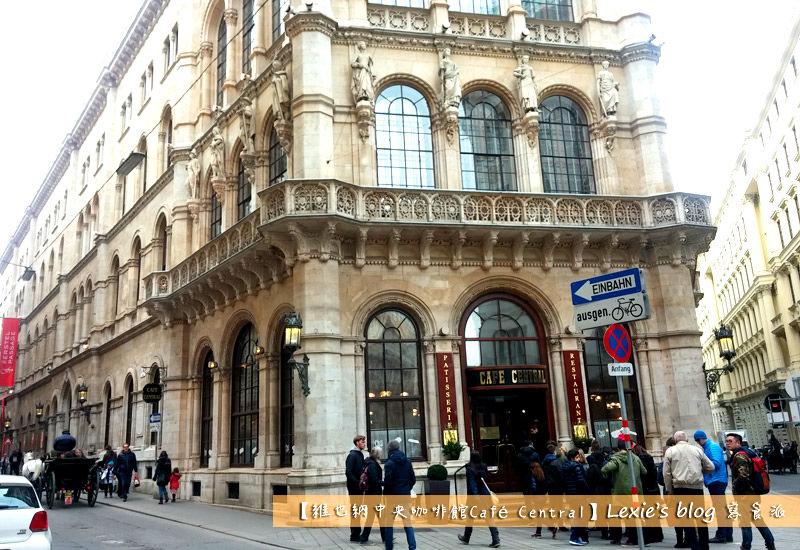 維也納中央咖啡館Cafe-Central10.jpg