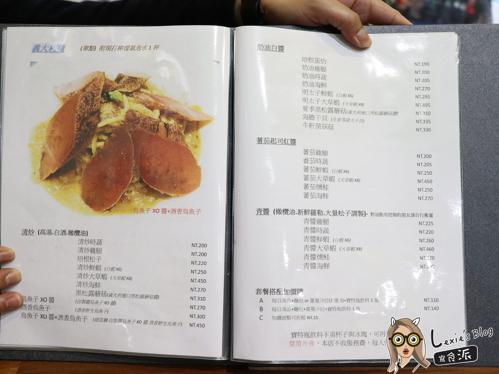 三重bang bang美式餐廳-15.jpg