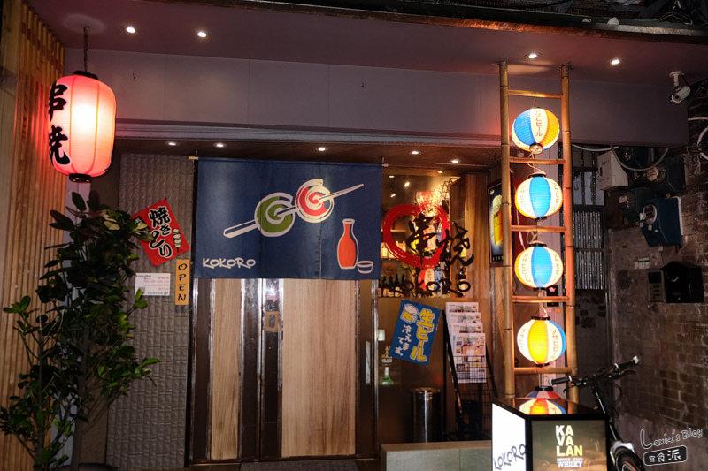 kokoro串燒小酒館松江林森-18.jpg