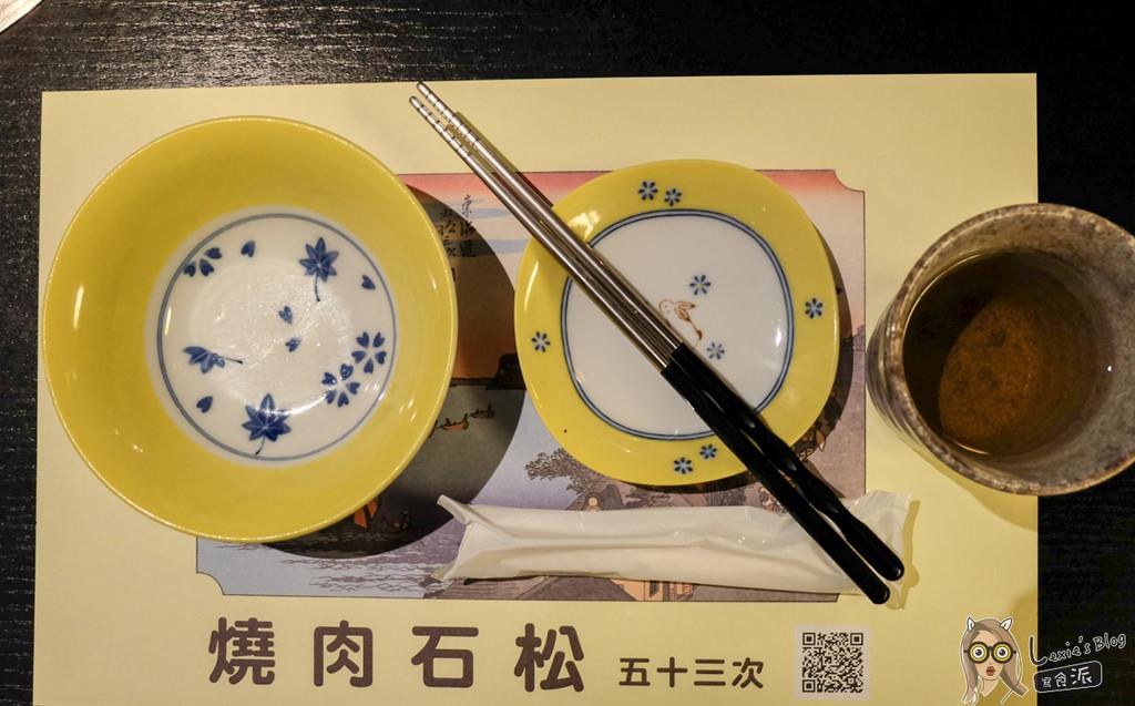 燒肉石松南京復興-2.jpg