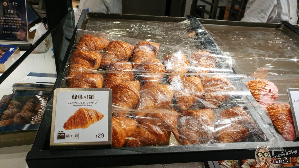 八月堂可頌麵包-4.jpg