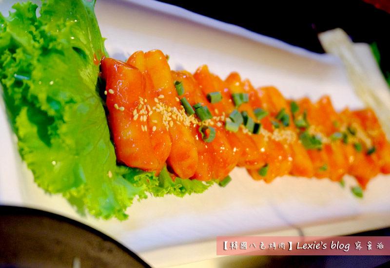 韓國八色烤肉16.jpg