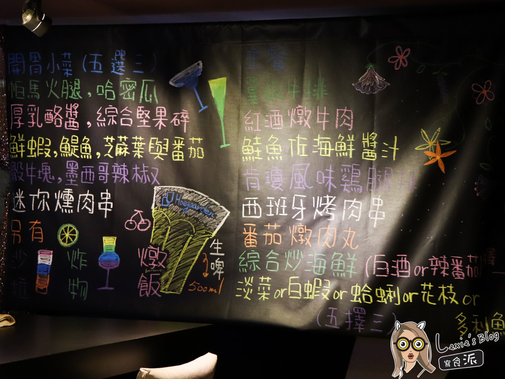 addiction癮餐酒館 南京三民 (8 - 53).jpg