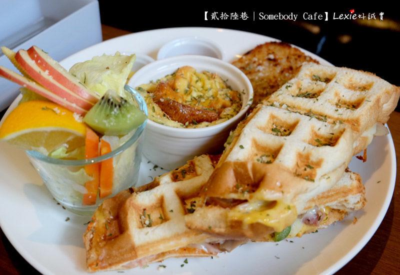 貳拾陸巷Somebody-Cafe3