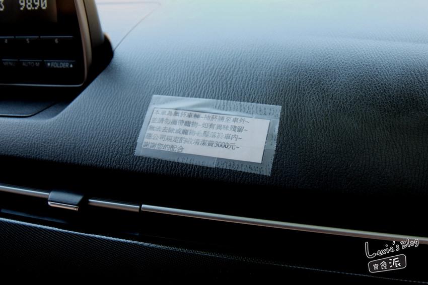 中租租車019.jpg