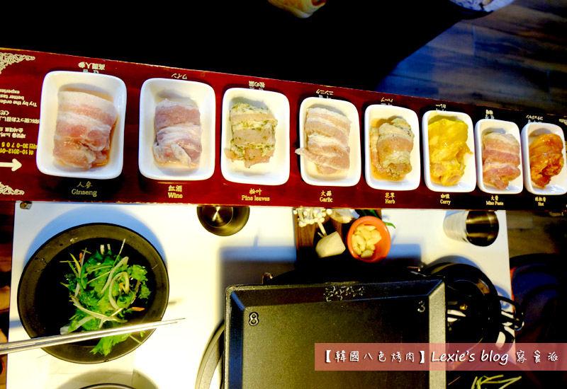 韓國八色烤肉17.jpg