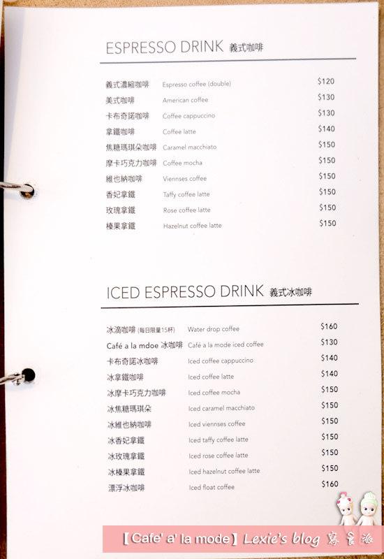 Cafe%5C-a%5C-la-mode28.jpg