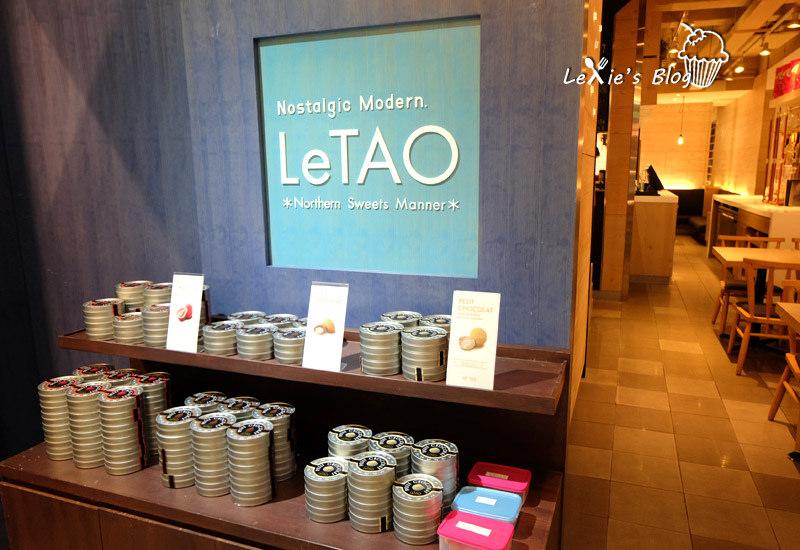 LeTAO小樽洋-子舖36.jpg