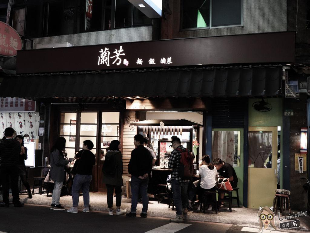 【遼寧街夜市必吃】蘭芳麵食館,精緻傳統好味道,美食推薦(菜單價格)