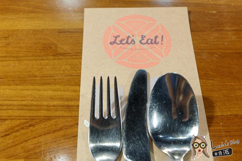 吃義燉飯-1830.jpg