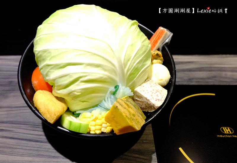方圓涮涮屋-火鍋27