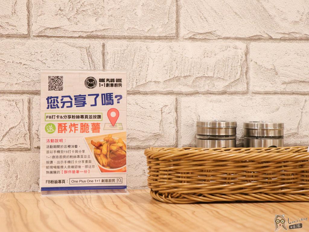 1+1廚房南京三民餐廳美食-5.jpg