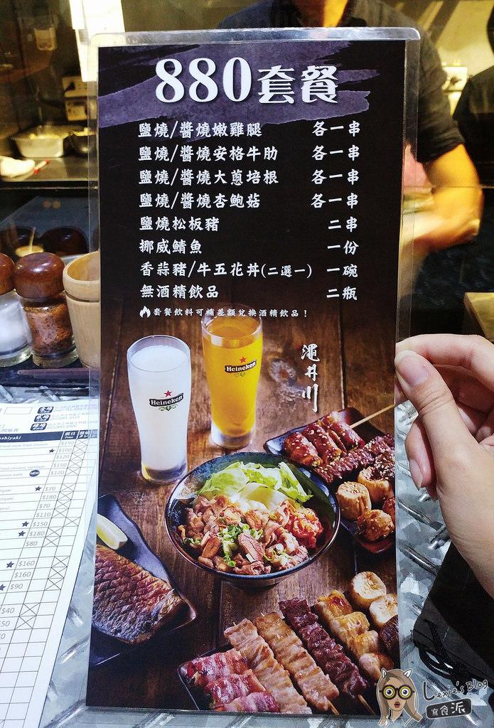 繩井川士林日式燒肉丼飯-14.jpg