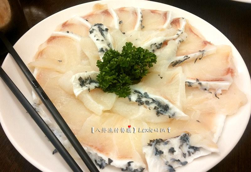 食記【高雄】八卦 活海鮮漁村餐廳 新鮮味美的海產餐廳