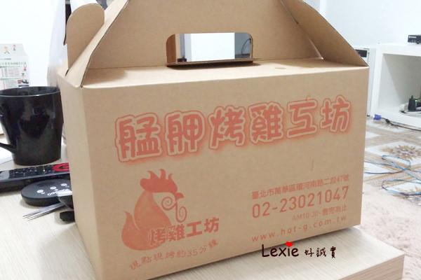 艋舺烤雞6
