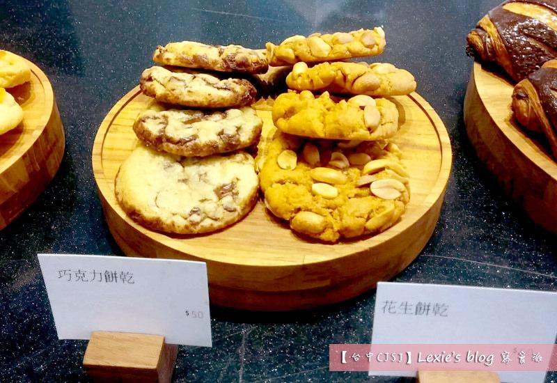 台中甜點CJSJ22.jpg