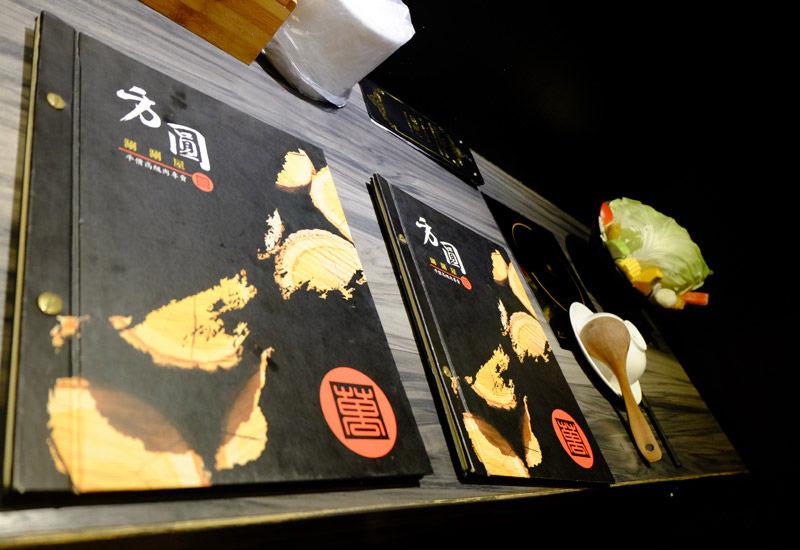 方圓涮涮屋-火鍋26