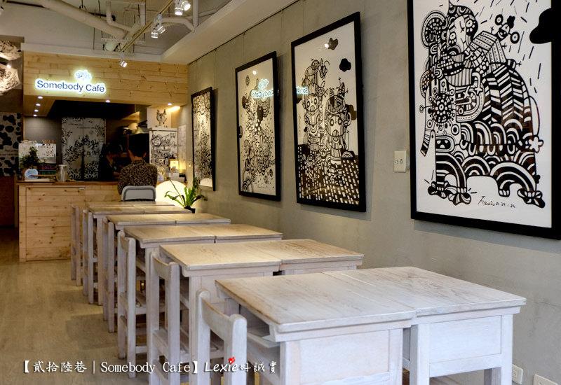 貳拾陸巷Somebody-Cafe9