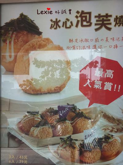 台南美食小吃攻略20