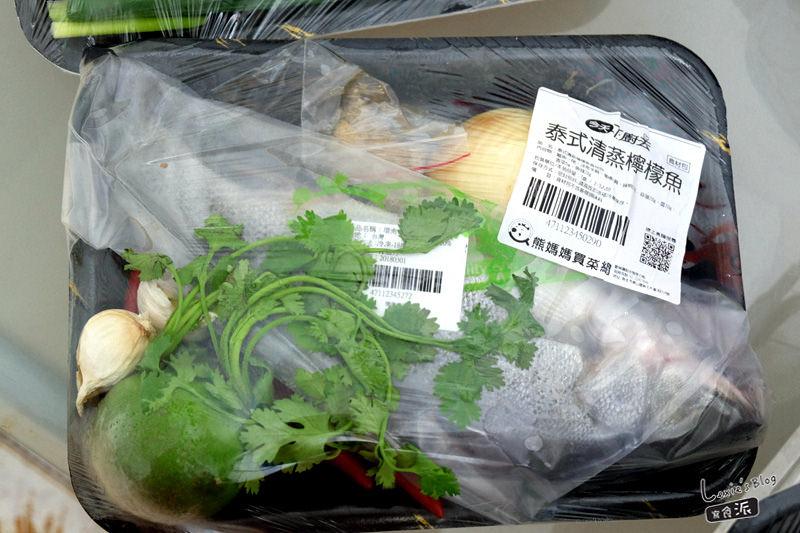 熊媽媽買菜網-6.jpg