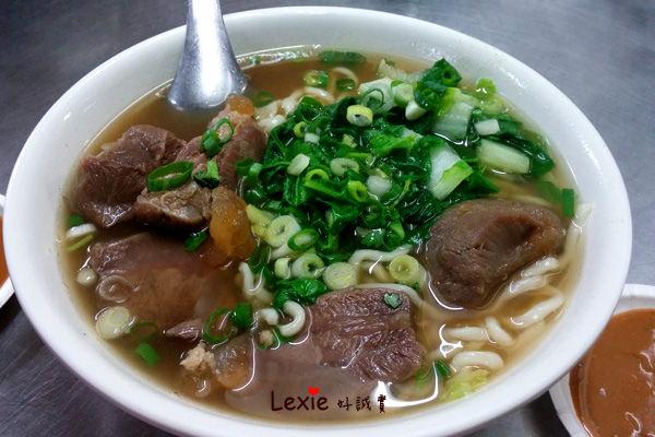 食記【台北】羊暘珍品小吃-大口滿足的羊肉麵/羊肉火鍋