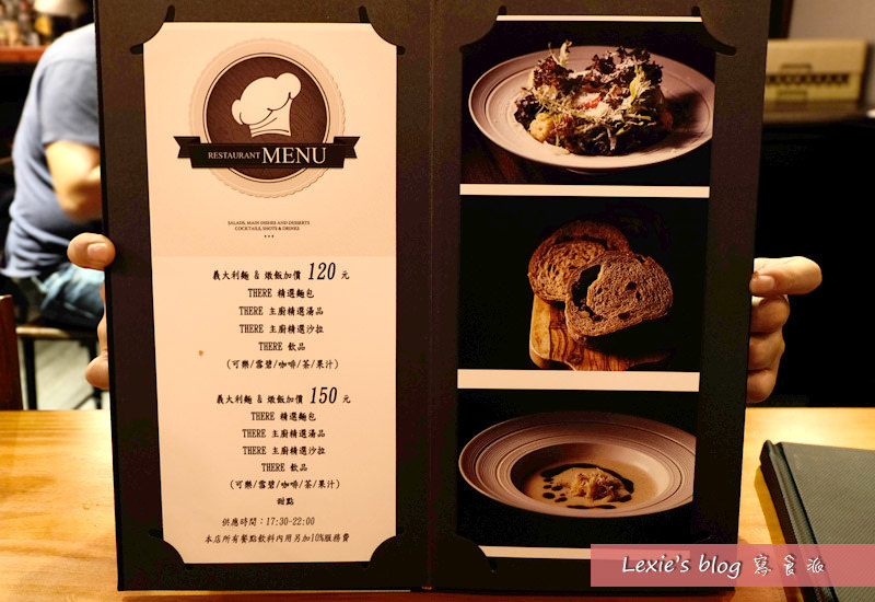 Bistro-There餐酒館17.jpg