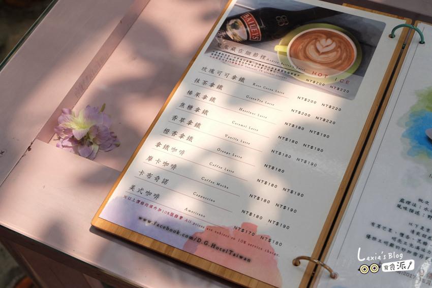 D.G. Café大稻埕迪化街花園咖啡廳009.jpg