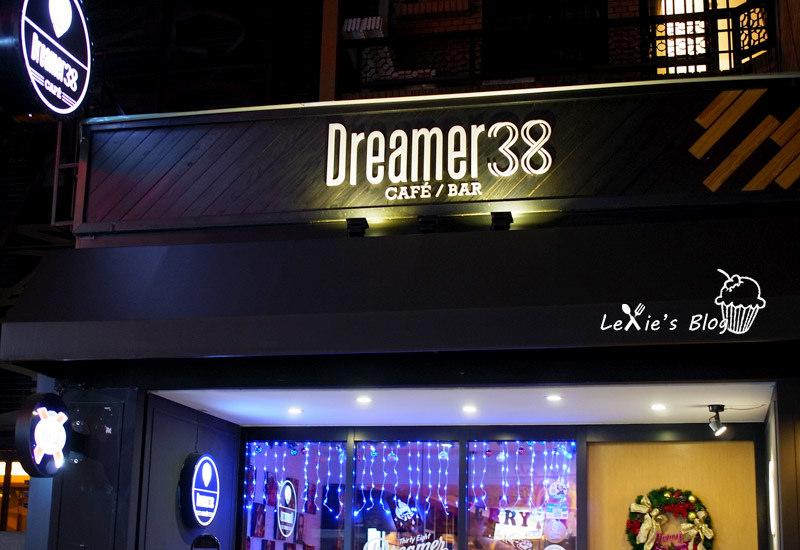 夢想38餐廳32.jpg
