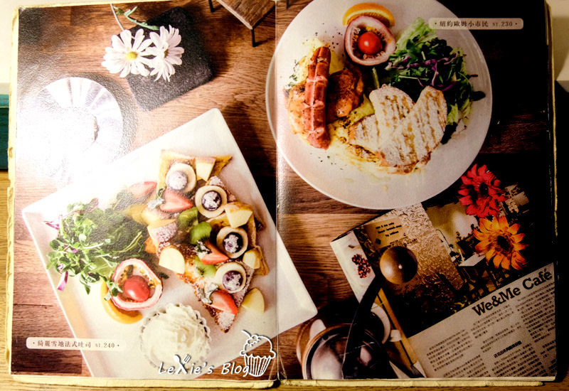 好好文化創意-We-%26;-Me-Cafe-32.jpg