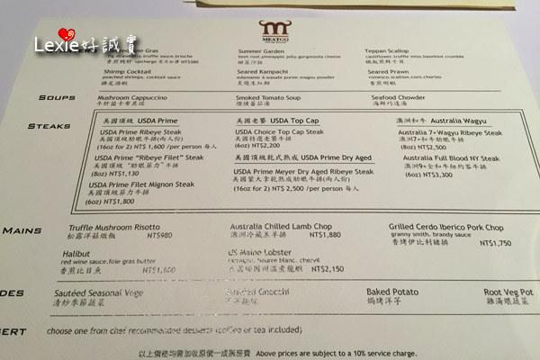 MEATGQ橡木炙烤牛排館-MeatGQ-Steak台中牛排館4