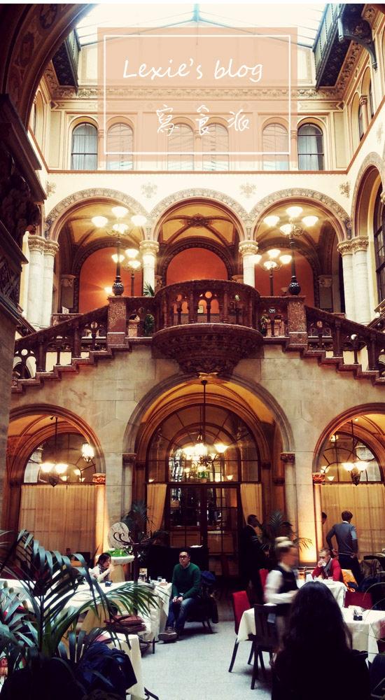 食記【維也納】 中央咖啡館Café Central 世界十大最美咖啡館