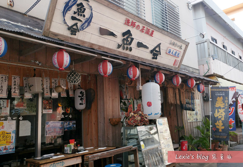石垣島2.jpg