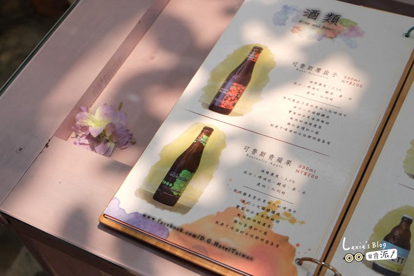 D.G. Café大稻埕迪化街花園咖啡廳018.jpg