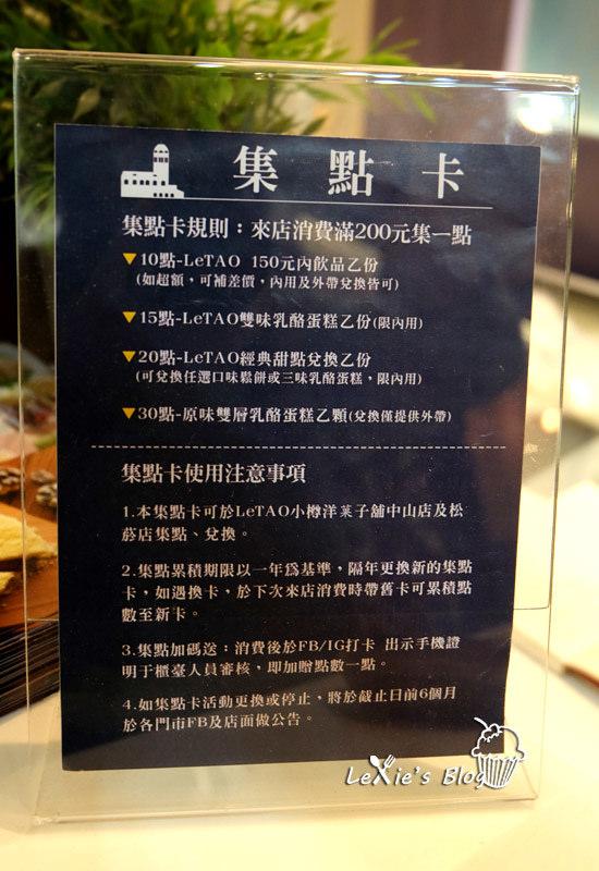 LeTAO小樽洋-子舖9.jpg
