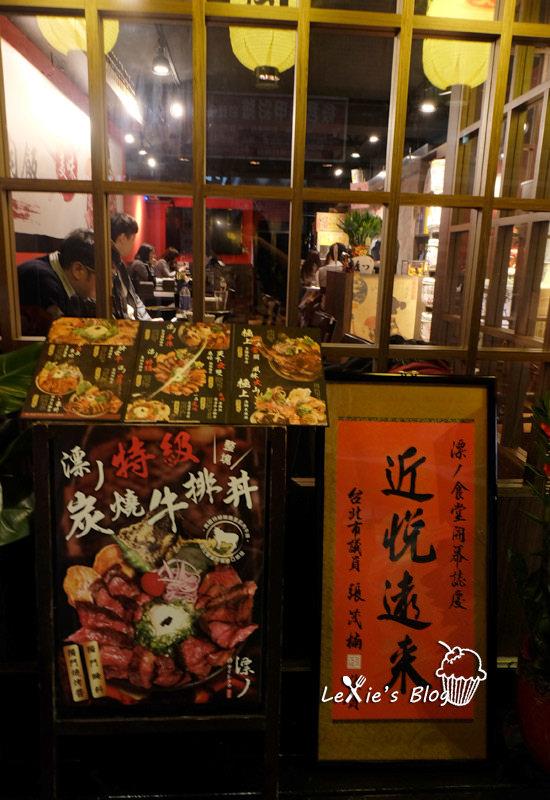 漂-燒肉食堂21.jpg
