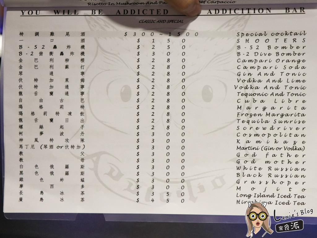 addiction癮餐酒館 南京三民 (5 - 53).jpg