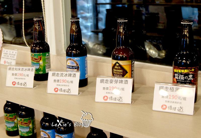 購購道-北海道53.jpg
