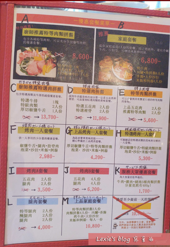 石垣島42.jpg