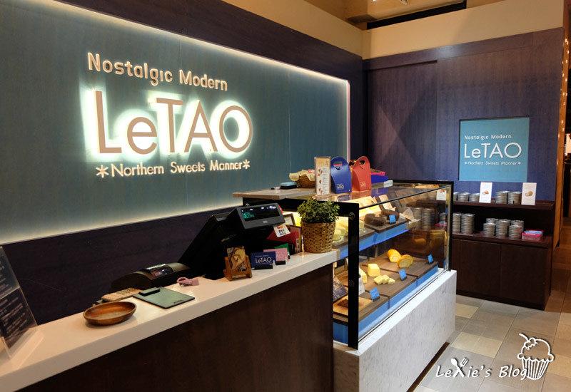 LeTAO小樽洋-子舖47.jpg