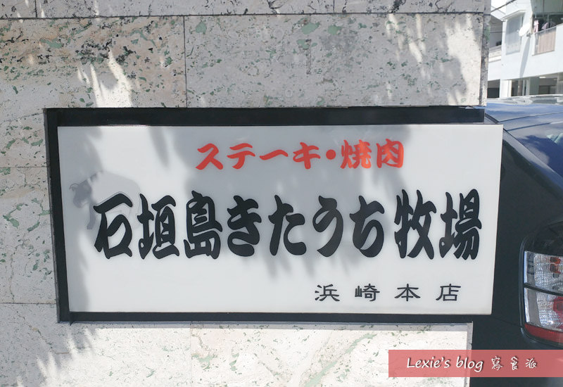 石垣島35.jpg