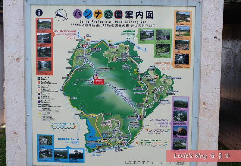 石垣島15.jpg